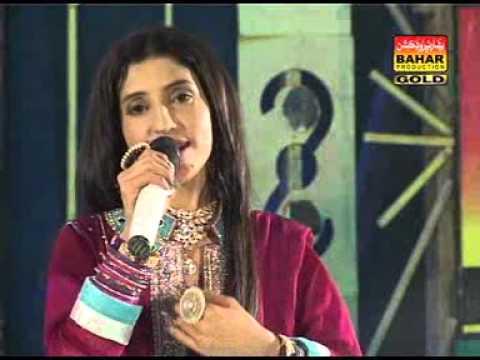 Saima Soomro
