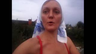 Домашнее видео: Я на даче..)