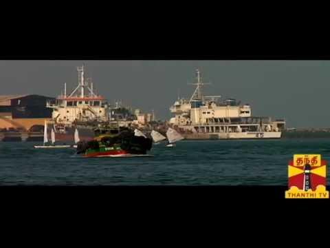 NAADODI - Fishing EP45 17-11-2013 Thanthi TV (நாடோடி)