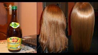 видео Яблочный уксус для волос: рецепты ополаскивателей и масок