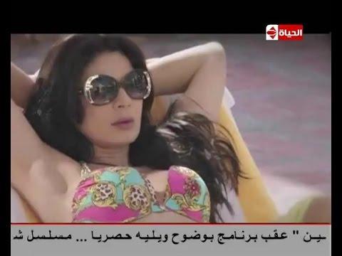 نجلاء بدر توضح لبسها للمايوه وخلافها مع ايناس الدغيدي | بوضوح