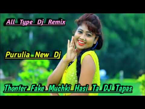 A Samita v s Ujhot_Khaye Matal Dance Mix by dj Tapas MT