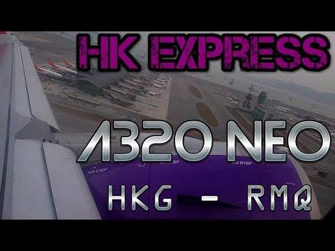Hong Kong Express flight to Taichung Full Flight