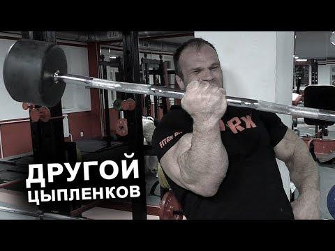 Денис Цыпленков: Иногда приходится подрабатывать. Новости армрестлинга