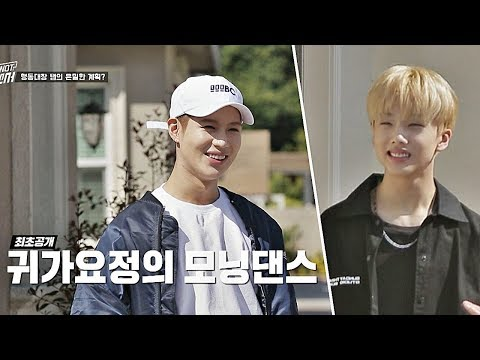 NCT 지성(Jisung)의 무반주 'MOVE' 댄스♪ 태민(taemin) 맘에 쏙 듦♡  WHYNOT-더 댄서(The dancer) 5회