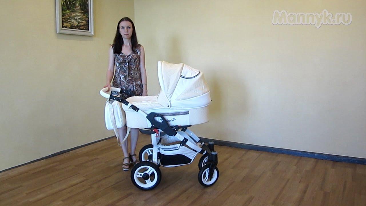 Колеса для инвалидной коляски, советы и преимущества от Ukrmedshop .