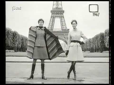 Fashion from 1967 - Emanuel Ungaro