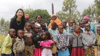 2016 年8月、第6回アフリカ開発会議(TICAD6)を前に、ケニアを公式訪...