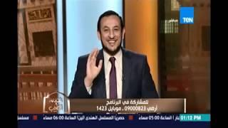الكلام الطيب | القرآن الكريم -  7 مارس