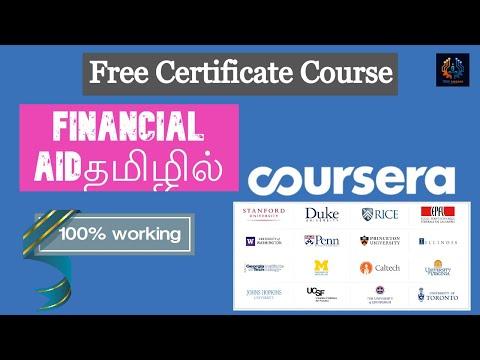 Financial Aid தமிழில்   Coursera   Tech Siddhar   Tamil   #TS
