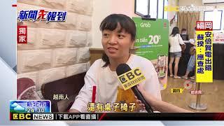珍珠奶茶旋風席捲越南! 揭三大吸金招數