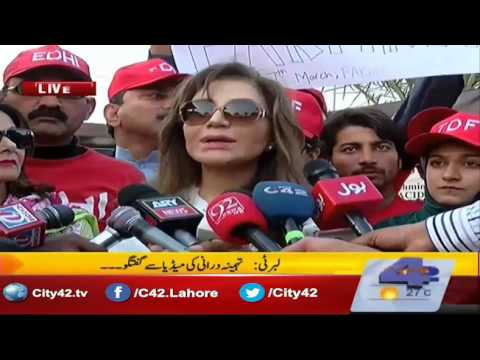 Tehmina Durrani media talks at Liberty