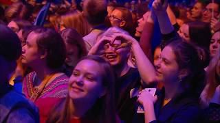 Eurowizja Junior 2019 – Wolontariat