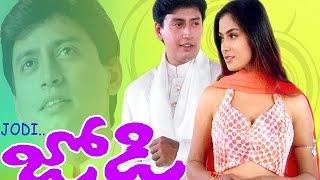 Jodi   Tamil Full Movie   Prashanth, Simran, Vijaya kumar   A R Rahman