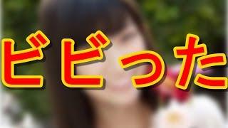 デスノートのニア「優希美青」…素顔がめっちゃ可愛い件 http://matome.n...