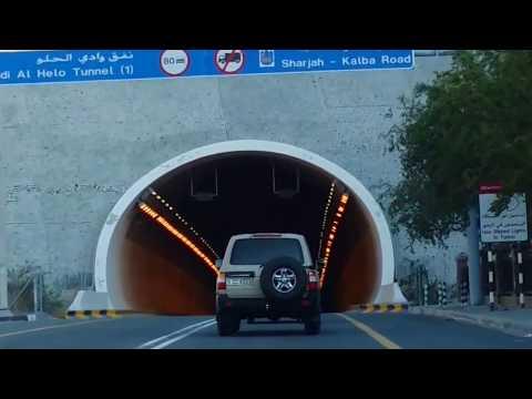 Wadi Al Helo Tunnel, Sharjah Presented by Life in UAE United Arab Emirates.