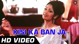 Kisi Ka Ban Ja - Full Song - Tarkieb [2000] - Tabu, Shilpa Shetty, Milind Soman
