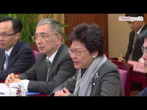 Carrie Lam starts Beijing visit (1.2.2018)