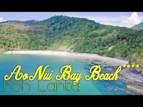Ao Nui Bay Beach Koh Lanta...der beste Strand!!! Note 1 | Urlaub Thailand | VLOG#31