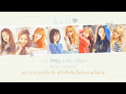[Karaoke + Thaisub] OH MY GIRL : B612