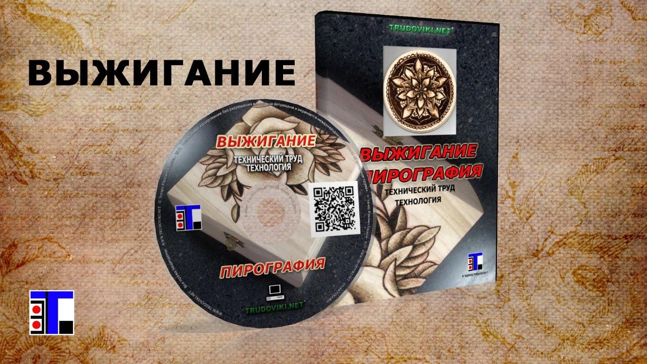 ПОДСТАВКА ДЛЯ CD ДИСКОВ ИЗ СТАРЫХ CD-DVD ДИСКОВ - YouTube