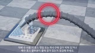 [삼성전자] 그랑데 건조기 물통 비우는 방법입니다