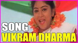 Ooregipothundi || Vikrama Dharma Telugu Movie Video Songs - Vijaykanth,Rukmini
