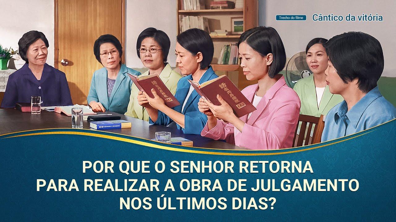 """Filme evangélico """"Cântico da vitória"""" Trecho 5"""