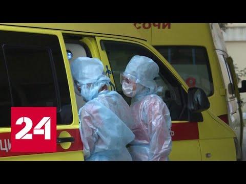 Более 2 тысяч исследований на коронавирус провели специалисты Краснодарского края за сутки