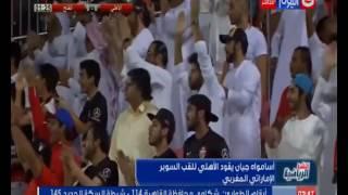 النشرة الرياضية :الروماني جالكا مديرا فنيا للتعاون السعودي خلفا للهولندي كالزيتش