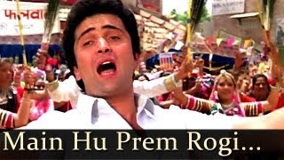 Download lagu Prem Rog Main Hoon Prem Rogi Suresh Wadker MP3