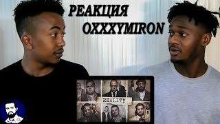 Реакция ИНОСТРАНЦЕВ на PIEM, OXXXYMIRON, J. MAKONN...