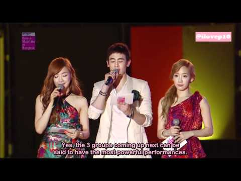 khunfany dating 2014