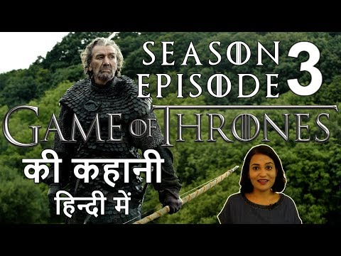 Game of Thrones Season 3 Episode 3 Explained in Hindi