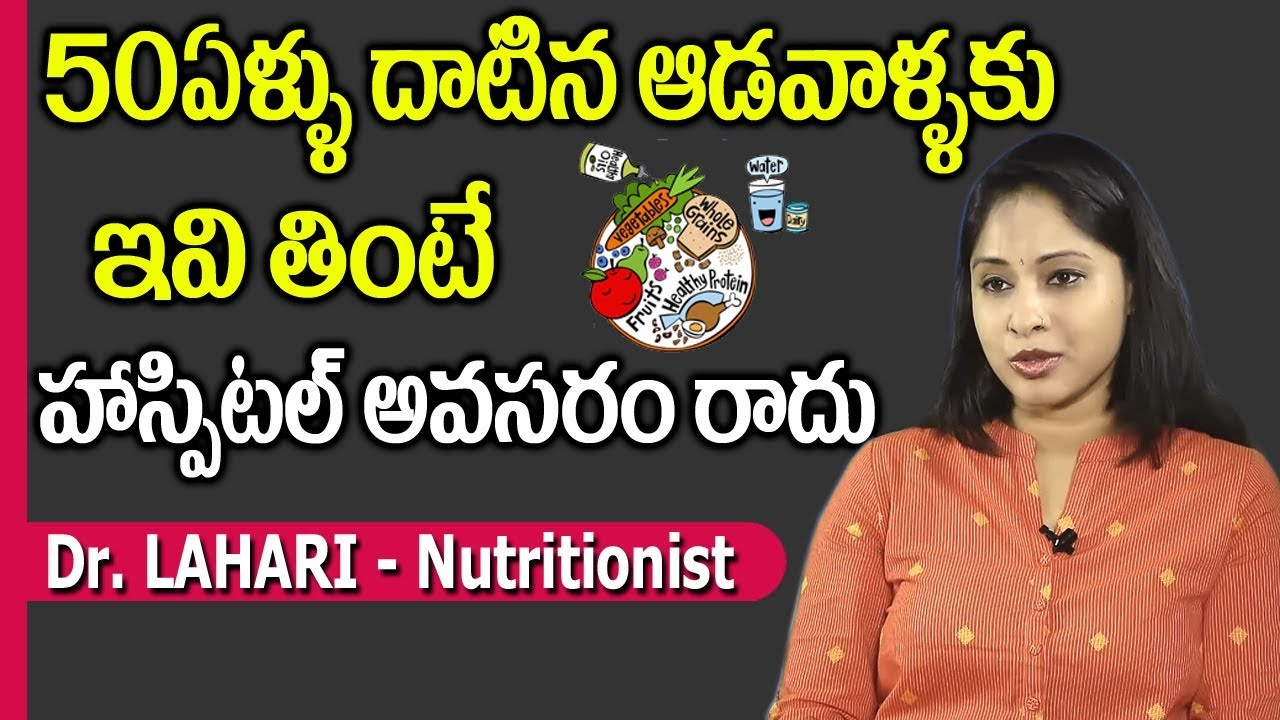 Healthy Lifestyle after 50years – Perfect Healthy Diet || Dr Lahari || SumanTV Mom