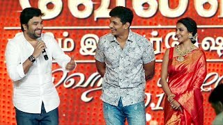 Mirchi Shiva Hillarious Comedy Speech with Jiiva, Priya Anand, VTV | SUMO Tamil Movie Trailer Launch