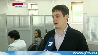 О поверке счетчиков воды программа Другие новости ОРТ(, 2012-09-03T08:09:27.000Z)