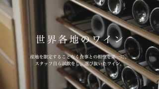 bistro K@中目黒の駅チカ パスタと鮮魚のビストロ