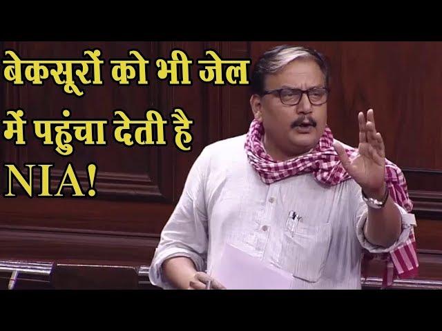 RJD सांसद Manoj Jha ने बताया- कैसे बेक़सूर Muslims को जेल करा देती है NIA