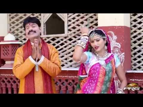 Prem Ras Mehandi Rang Lagi | Rajasthani Full HD Video Song | Ambe Maa New Bhajan | Shyam Paliwal