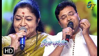 KuKu KuKu Song   Srikrishna, Chithra Performance  Swarabhishekam  30th June 2019   ETV Telugu