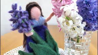 ヒヤシンスの水栽培と一緒に『ヒヤシンスの人形(妖精)』を飾りたいな〜...