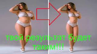 статические упражнения для похудения