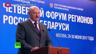Встреча президентов России и Беларуси