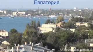 Дома Евпатории возле моря видео, фото(, 2012-09-20T16:18:58.000Z)