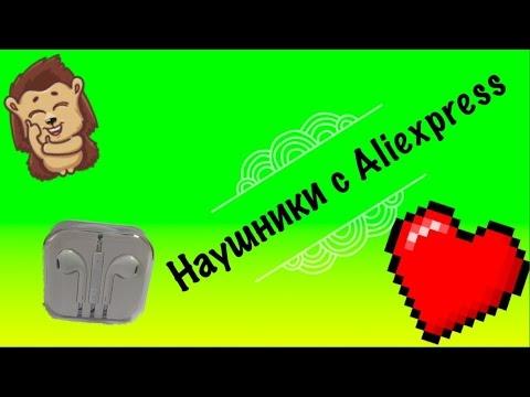 Наушники с AliExpress | Все О Всем