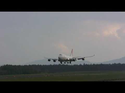 JAL (Japan Airlines) landing at Ljubljana Brnik airport with B747