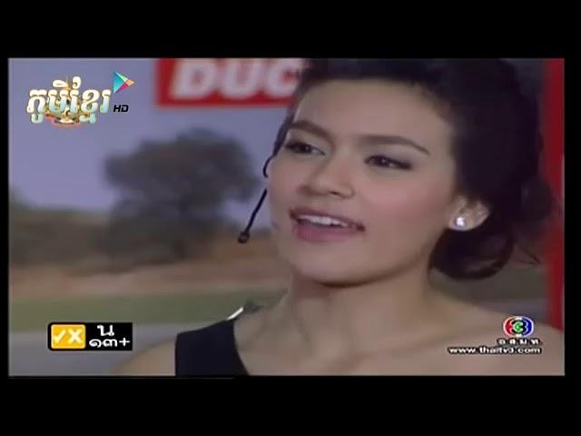 Sneha Krob Ruos Cheat 44END   Phumi Khmer   ?????????