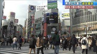 東京で新たに1591人感染 千葉も311人で過去最多(2021年1月6日) - YouTube