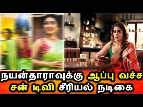நயன்தாராவை ஓரம் காட்டிய பிரபல சீரியல் நடிகை|Nayanthara|Vanibhojan|Theivamagal serial sathya
